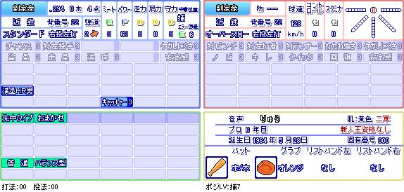 劉家豪(近).png