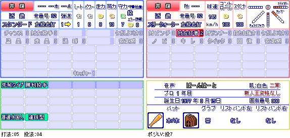 奔薩(近).png