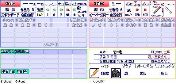 杜蝋克(近).png