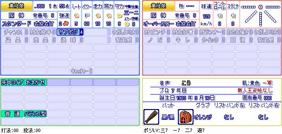 黄仕豪(神).png