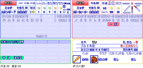 鄭奇鴻(ロ).png