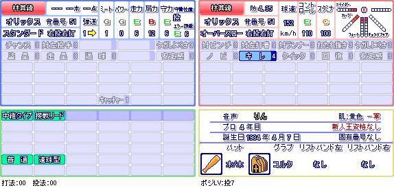 林其緯(オ).png