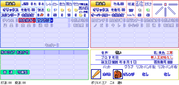 施金典(オ).png
