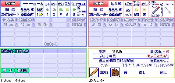 陳換揚(近).png