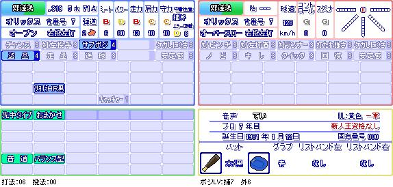 鄭達鴻(オ).png