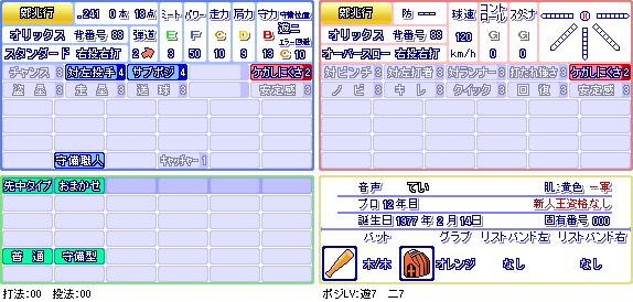 鄭兆行(オ).png