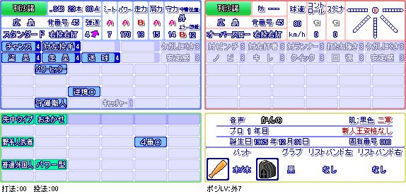 刊沙諾(広).png