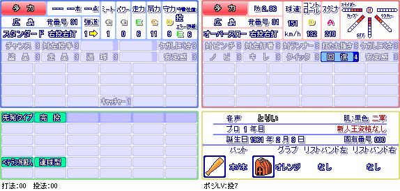 多力(広).png