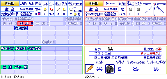 任志偉(広).png
