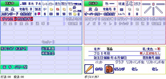 林光中(広).png