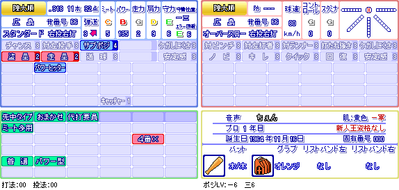 陳大順(広).png