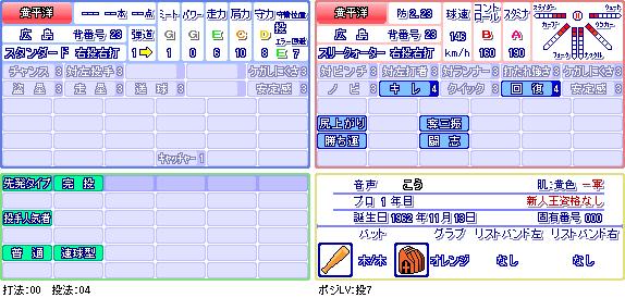 黄平洋(広).png