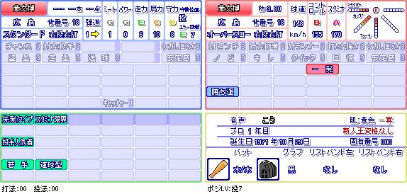 黄文博(広).png