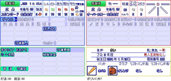 菜昆祥(広).png