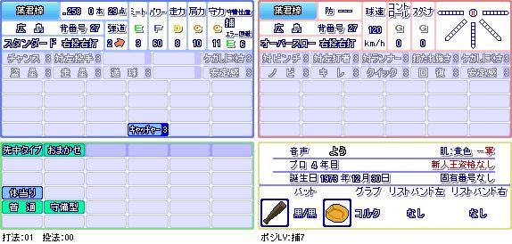 葉君樟(広).png