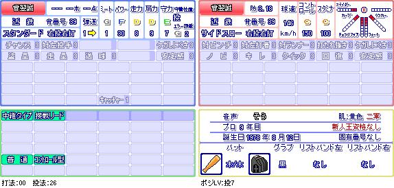 曾翌誠(近).png