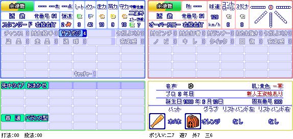 余徳龍(近).png