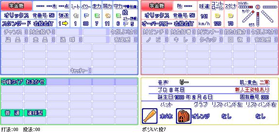 李金龍(オ).png