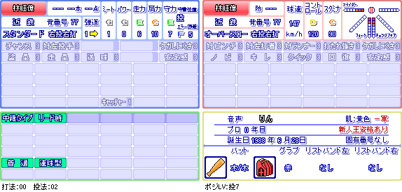 林旺億(近).png