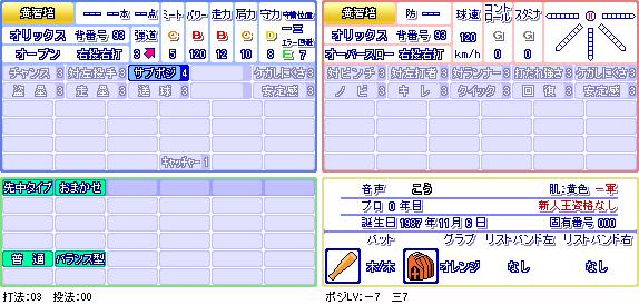 黄智培(オ).png