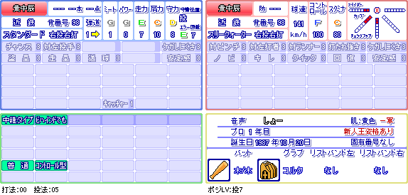 黄中辰(近).png