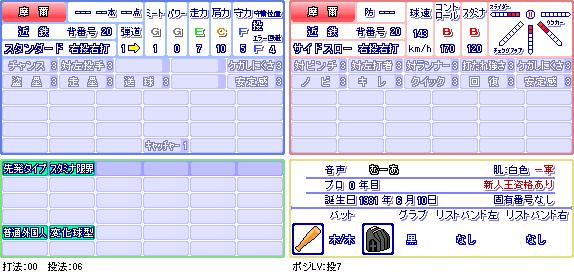 摩爾(近).png