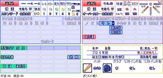 塗鴻欽(横).png
