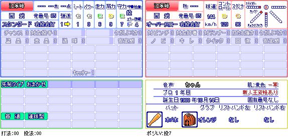 江承峰(西).png