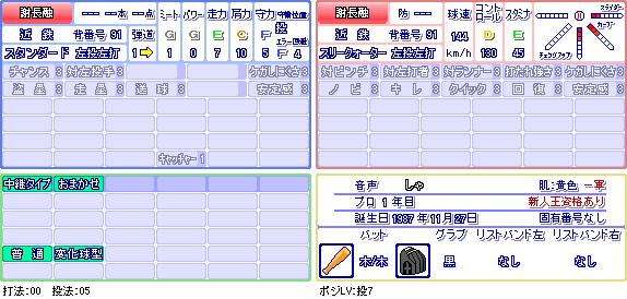 謝長融(近).png