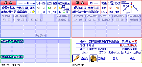 尼克(オ).png