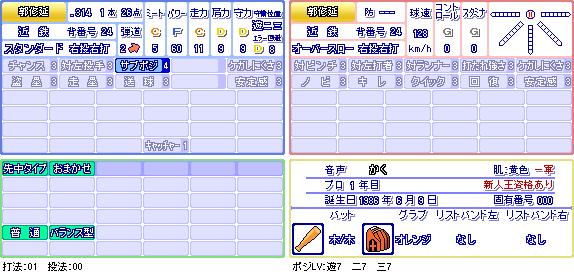 郭修延(近).png
