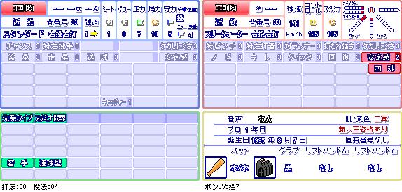 王則均(近).png