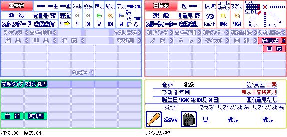 王梓安(近).png