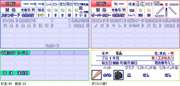 林國裕(近).png