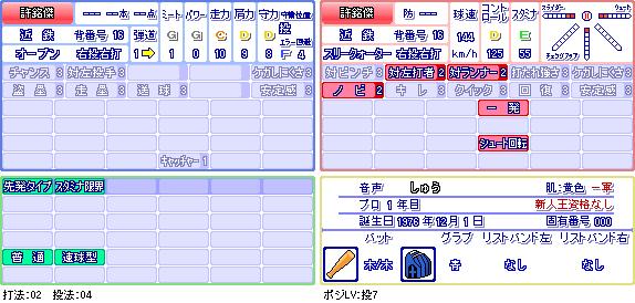 許銘傑(近).png