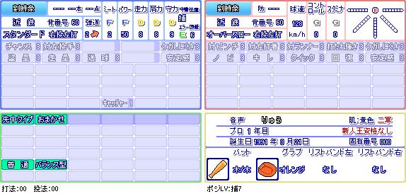 劉時豪(近).png