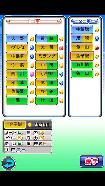Screenshot_2014-08-31-20-20-58