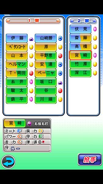 Screenshot_2014-08-31-20-29-38