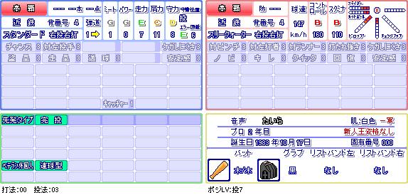 泰覇(近)