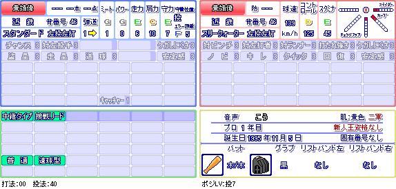 黄靖偉(近).png