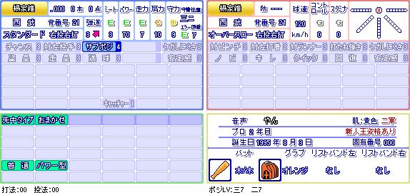 楊家維(西).png