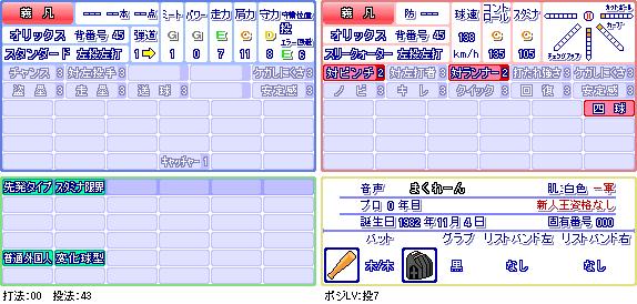 義凡(オ).png