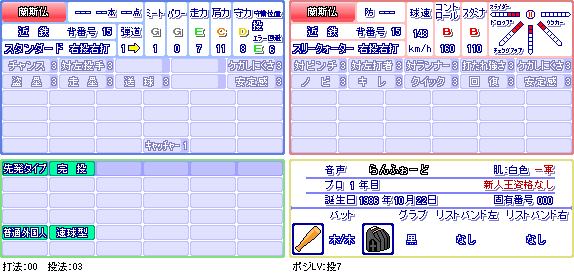 蘭斯仏(近).png
