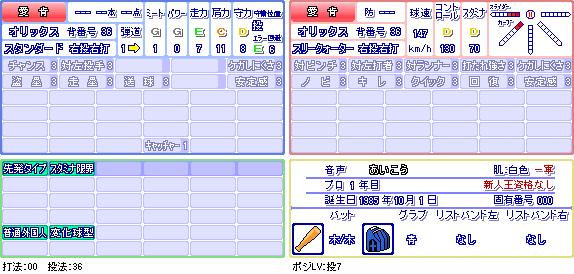 愛肯(オ).png