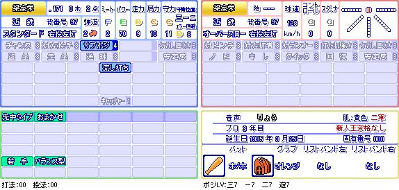 梁家栄(近).png