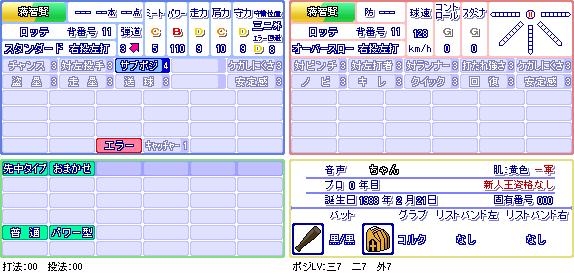蒋智賢(ロ).png