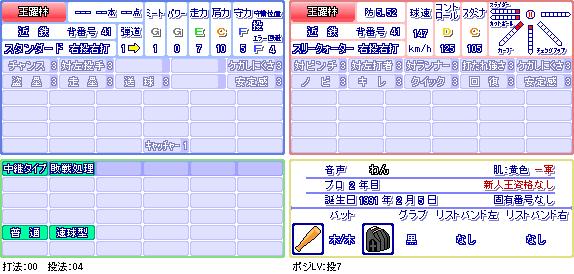 王躍林(近).png