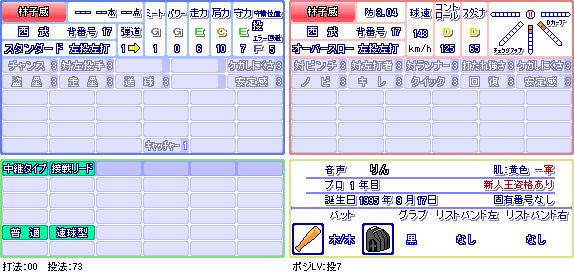 林子威(西).png
