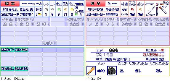 欧文(オ).png