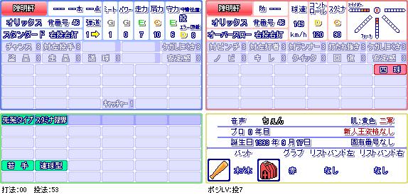 陳明軒(オ).png